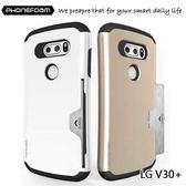 韓國國民品牌 Phonefoam LG V30+ 經典款卡片收納抗震背殼 手機殼 保護殼 【AN82001】