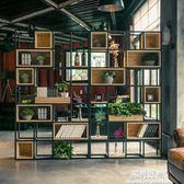 隔斷牆美式鐵藝落地屏風隔斷客廳架子實木書架現代簡約展示架隔板置物架 NMS陽光好物