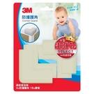 3M 兒童安全防撞護角-米白[衛立兒生活館]