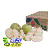[COSCO代購] W92115 日本鳥取梨 5KG Totori Pears