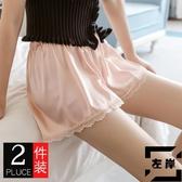 【買一送一】安全褲女夏防走光大碼外穿寬松打底褲蕾絲薄款【左岸男裝】