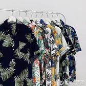 夏威夷沙灘花襯衫短袖男士寬鬆大碼港風復古痞帥冰絲襯衣外套男裝 樂事館新品
