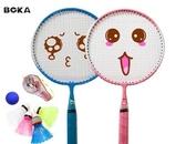 羽毛球拍羽毛球拍雙拍小孩玩具寶寶業余套裝兒童球拍初級3-12歲小學生初學JD 玩趣3C