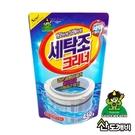 韓國 小鬼怪 SANDOKKAEBI 洗衣機清潔劑 (450g/包) 洗衣機槽清洗劑 洗衣槽清潔 抗菌 清潔