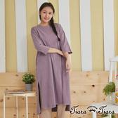 【Tiara Tiara】女神洋裝 純棉開衩寬版七分袖長洋裝(藍/紫)