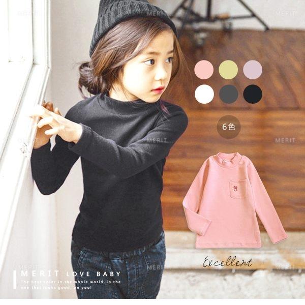 純棉 舒適百搭素色內搭衣 半高領 保暖 打底衣 長袖 上衣 女童 男童 厚棉 保暖 重磅 哎北比童裝
