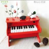 電子琴兒童鋼琴木質電子琴初學者1-3-6歲男女孩寶寶玩具小迷你YYJ 育心小館