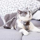 佩貝樂貓咪牽引繩溜貓錬子繩子防掙脫專用貓繩背心式外出遛貓神器  【韓語空間】