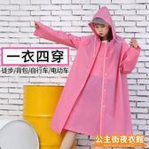 雨衣 雨衣一件四穿女成人正韓時尚徒步學生單人男騎行電動電瓶車自行車雨披兒童