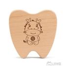 兒童乳牙紀念盒女孩乳牙盒男孩牙齒收納盒木制寶寶掉換牙齒保存盒 好樂匯