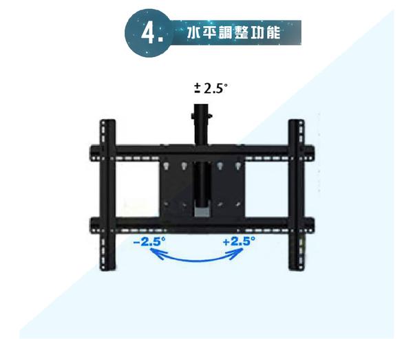 NB T560-15/32-65吋懸吊式掛架 電視架 電視 架 螢幕架