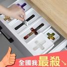 紙巾盒 面紙盒 收納盒 耐熱袋 抽取式收納盒 04大長 袋子收納盒 十字抽取收納盒【P048】米菈生活館