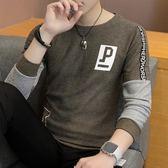男士長袖T恤秋季體恤男裝修身衛衣男小衫正韓潮流秋衣服 巴黎時尚