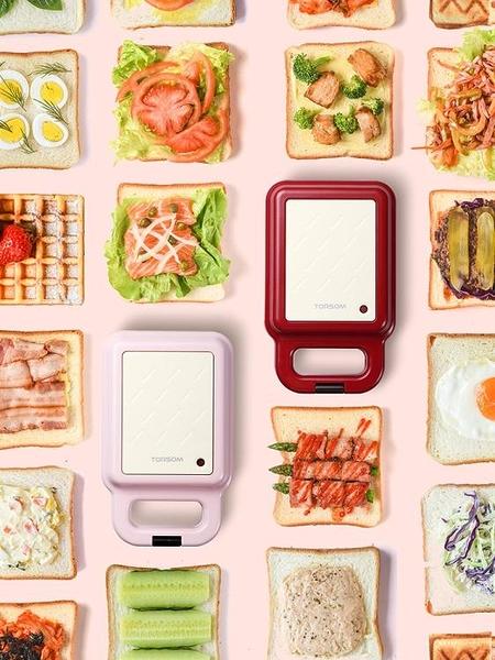 麵包機 三明治機早餐機輕食機華夫餅機面包機多功能加熱鍋吐司壓烤機 莎瓦迪卡