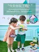 沙畫兒童diy手工製作彩沙男孩女孩寶寶無毒刮畫套裝益智玩具彩砂 CIYO黛雅