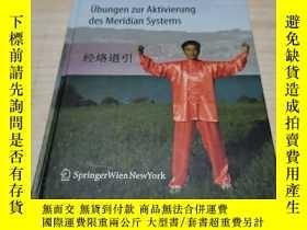 二手書博民逛書店Meridian罕見Dao Yin: Übungen zur Aktivierung des Meridian S
