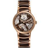 RADO 雷達 Centrix晶萃系列鏤空自動機械腕錶-38mm R30181312