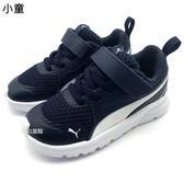 《7+1童鞋》小童 PUMA Pure Jogger  V inf  輕量 透氣  運動鞋  8269   藍色