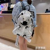 小書包 大包包女新款潮韓版洋氣大容量學生背包時尚百搭旅行包書包 依夏嚴選