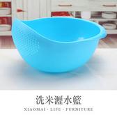 現貨 快速出貨 【小麥購物】洗米瀝水籃 加厚廚房洗米籃【C086】密孔多功能瀝水籃 洗菜籃