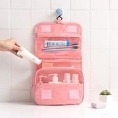 便攜式韓版可折疊旅行收納化妝包懸掛式洗漱包出差整理化妝收納包 居享優品