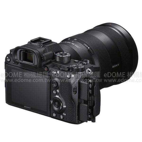 SONY a7R III 附 SIGMA MC-11 + 50mm F1.4 贈背帶 (24期0利率 免運 台灣索尼公司貨) 全片幅 E-MOUNT A7 a7R3