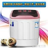 AUX/奧克斯 洗脫一體家用雙桶雙缸半全自動小型嬰兒童迷你洗衣機 220vNMS造物空間