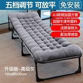 折疊床 單人辦公室午休床簡易躺椅午睡神器陪護床多功能便攜【幸福小屋】