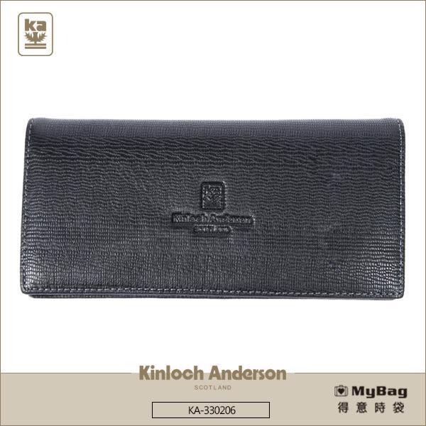 Kinloch Anderson 金安德森 皮夾 CITYLINK 黑色 素面 牛皮長夾 男夾 翻蓋式 KA330206BKF MyBag得意時袋