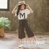 女童套裝 女童夏裝2018新款時髦套裝韓版洋氣中大兒童8闊腿褲9兩件套11歲潮-大小姐韓風館