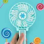 迷你小風扇USB可充電手持便攜式電扇隨身風扇臺式學生宿舍電風扇 東京衣櫃