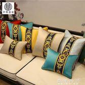 新中式刺繡沙發大靠包含芯床頭靠墊抱枕   歐韓時代