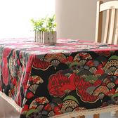 時尚可愛空間餐桌布 茶几布 隔熱墊 鍋墊 杯墊 餐桌巾177  (100*140cm)