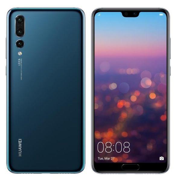 HUAWEI P20 Pro 6.1 吋八核心(6G/128G)智慧型手機(公司貨)