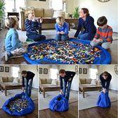 衣童趣~小號兒童防水 收納玩具袋兩個 暢銷 款旅行野餐墊三色