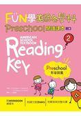 FUN學美國各學科 Preschool 閱讀課本 2:形容詞篇【二版】(菊8K