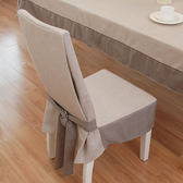 【免運】椅套定制定做簡約椅子套連體椅套餐椅套凳子套灰色蝴蝶結椅墊谷古GG