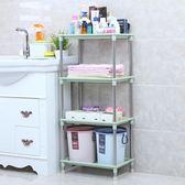 【優選】浴室置物架免打孔落地衛生間衛浴收納架