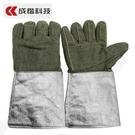 勞保手套 1000度耐高溫手套隔熱手套工業五指靈活防燙防高溫加厚防火防熱 星河光年DF