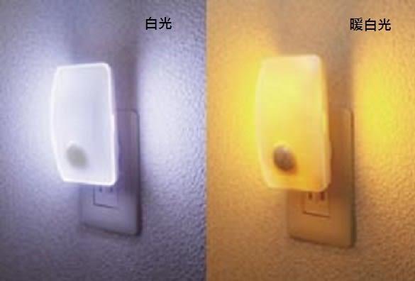 日本朝日電器 人體/明暗感應長型LED小夜燈(暖白光) -PM-L230(AM)