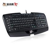 【貓頭鷹3C】GX Gaming IMPERATOR PRO 帝皇蠍專業版 - 專業電競鍵盤[GE-GX-KB2]