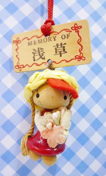 【震撼精品百貨】日本精品百貨-日本淺草吊飾-編織頭黃