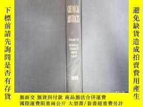 二手書博民逛書店化學摘要(CHEMICAL罕見ABSTRACTS)VOLUME8