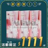 FORTE台塑生醫 美纖萃晶凍 10包/盒 *Miaki*