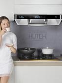油煙機抽油煙機家用廚房頂吸式吸油煙機歐式壁掛式大吸力脫排T型抽煙機ATF  英賽爾3c