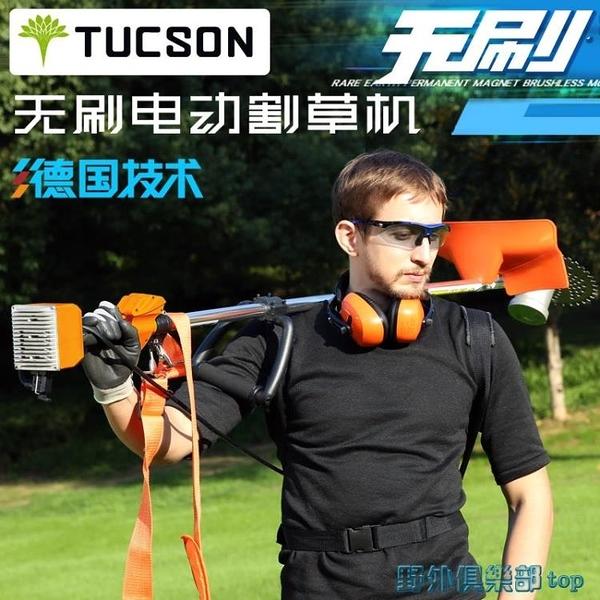 割草機 充電式電動割草機背負稻穀收割機家用打草機草坪機園林除草機MKS 快速出貨