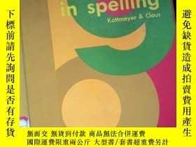 二手書博民逛書店basic罕見goals in spelling Kottmeyer&ClausY16149