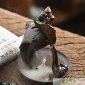 倒流香爐陶瓷仿古鯉魚創意個性家用室內觀賞茶道流煙沉香爐