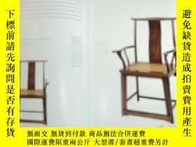 二手書博民逛書店【罕見】 CLASSICAL CHINESE FURNITURE