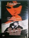 挖寶二手片-Y116-055-正版DVD...